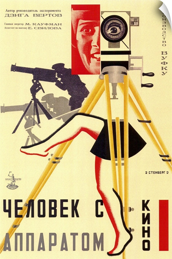 Wall-Decal-034-Russian-Camera-with-legs-1929-034