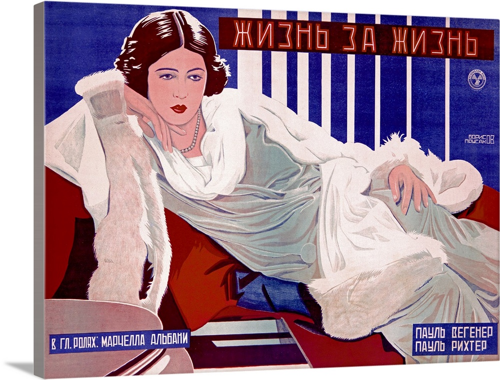 Large Gallery-Wrapped Canvas Wall Art Print 24 x 18 entitled Russian Woman, Fashion, Vintage Poster Gallery-Wrapped Canvas entitled Russian Woman, Fashion, Vintage Poster.  Old print advertising foreign  clothing for women.  Multiple sizes available.  Primary colors within this image include Dark Red, Dark Blue, White.  Made in USA.  All products come with a 365 day workmanship guarantee.  Inks used are latex-based and designed to last.  Canvases have a UVB protection built in to protect against fading and moisture and are designed to last for over 100 years.  Canvas is acid-free and 20 millimeters thick.