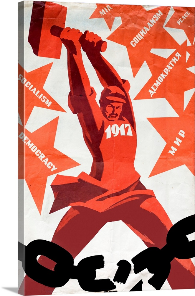 Large Solid-Faced Canvas Print Wall Art Print 24 x 36 entitled Soviet Propaganda Poster Solid-Faced Canvas Print entitled Soviet Propaganda Poster.  Soviet poster commemorating the October Revolution of 1917. Shows a worker shattering his chains. the poster also shows symbols of democracy, socialism and freedom.  Multiple sizes available.  Primary colors within this image include Orange, Dark Red, Black, White.  Made in USA.  Satisfaction guaranteed.  Inks used are latex-based and designed to last.  Archival inks prevent fading and preserve as much fine detail as possible with no over-saturation or color shifting.  Canvas is handcrafted and made-to-order in the United States using high quality artist-grade canvas.