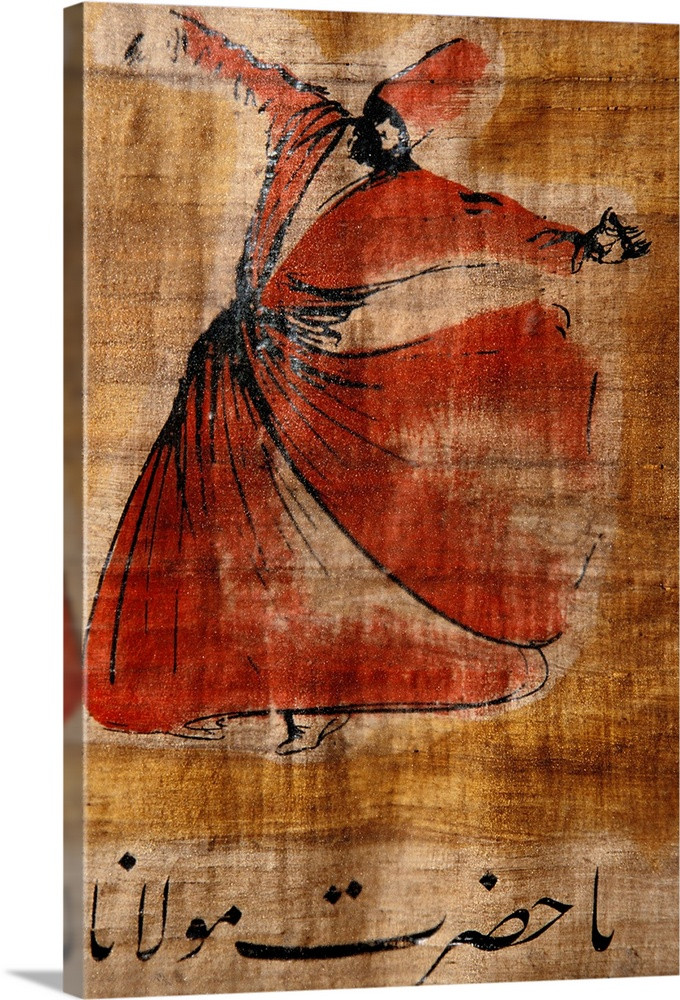 Large Solid-Faced Canvas Print Wall Art Print 20 x 30 entitled A beautiful painting of a whirling dervish on cloth with Ar... Solid-Faced Canvas Print entitled A beautiful painting of a whirling dervish on cloth with Arabic script.  Multiple sizes available.  Primary colors within this image include Dark Red, Peach, Black.  Made in the USA.  All products come with a 365 day workmanship guarantee.  Archival-quality UV-resistant inks.  Featuring a proprietary design, our canvases produce the tightest corners without any bubbles, ripples, or bumps and will not warp or sag over time.  Canvas is handcrafted and made-to-order in the United States using high quality artist-grade canvas.